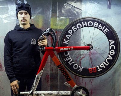 Fixed gear Александра Привальнева